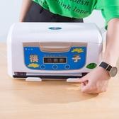家用餐廳筷子消毒機一體機飯店勺子盒商用微電腦臭氧保潔櫃盒   ATF伊衫風尚