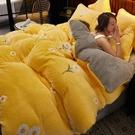 床上用品冬季被套床單床單被罩珊瑚絨四件套...