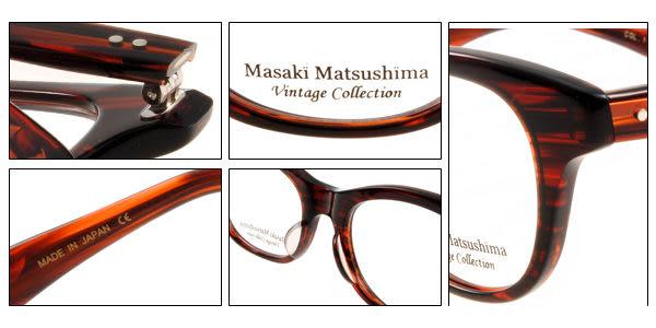 Masaki Matsushima 光學眼鏡 MFV101 C1 (紅棕) 日本製經典板料系列復古款平光鏡框 # 金橘眼鏡