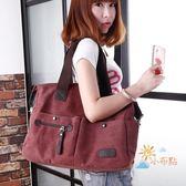 正韓女包帆布包大容量單肩包旅行休閒手提包斜背包大包包 一件82折