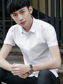 青年男士夏季白襯衫男短袖韓版修身商務正裝襯衣職業工裝寸稱衫潮