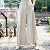 新款2020中國風文藝女裝 休閒復古褲子 寬鬆薄款亞麻長褲褲子闊腿褲 萬聖節狂歡價