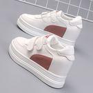 厚底魔術貼小白鞋女板鞋內增高8CM白鞋子街拍學生女鞋運動鞋  魔法鞋櫃