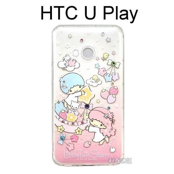 雙子星空壓氣墊鑽殼 [繽紛水果] HTC U Play (5.2吋)【三麗鷗正版授權】