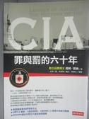 【書寶二手書T8/軍事_IMH】CIA-罪與罰的六十年_提姆.韋納
