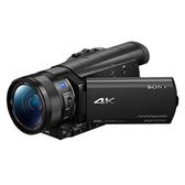 送1電池+補光燈+大腳架+旅行三件收納袋+2好禮 24期零利率 SONY FDR-AX100 4K 高畫質數位攝影機 公司貨