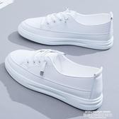 小白鞋 小白鞋女鞋2021年夏季新款春秋百搭薄款透氣板鞋運動網紅平底單鞋 【618 狂歡】