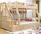 蘭秀全實木子母床兒童高低上下床雙人成年母子兩層上下鋪木床雙層 創時代3c館 YJT