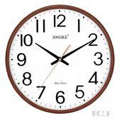 客廳現代簡約家用石英鐘創意靜音時鐘掛表歐式創意復古掛鐘PH202【彩虹之家】