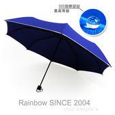 【輕質加大】 SWR_EPP撥水機能傘 / 雨傘抗UV傘大傘陽傘三折傘抗風傘防潑水