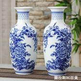景德鎮青花瓷陶瓷花瓶大號撣瓶家居客廳插干花富貴竹瓷擺件工藝品