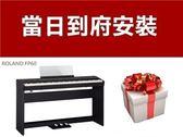 Roland 樂蘭 FP60 黑色款 88鍵 數位電鋼琴 附原廠琴架、三音踏板、支援藍芽連線【FP-60】