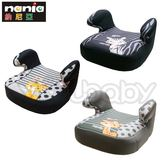 納尼亞 NANIA (動物)輔助墊/汽座輔助墊/兒童輔助座椅/加高輔助墊FB00216