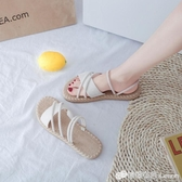 涼鞋女仙女風ins潮新款夏季時尚百搭網紅學生女士平底羅馬鞋 雙十二全館免運