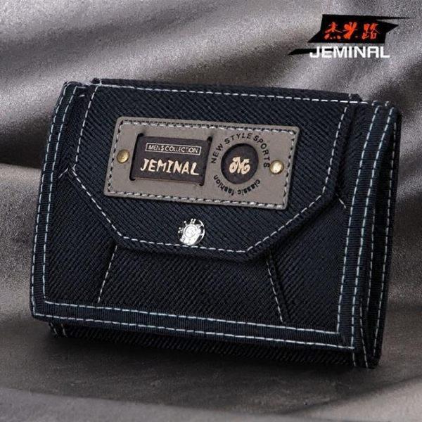 錢包男韓版簡約帆布三折短款小錢包男生男孩學生布錢夾多卡位內拉鏈潮 金曼麗莎