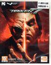 現貨中 PC 遊戲 鐵拳 7 Tekken 7 中文亞版 【玩樂小熊】