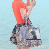 沙灘包干濕分離男女防水包大容量洗澡浴衣袋溫泉包游泳裝備收納袋 st3720『時尚玩家』