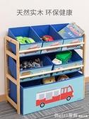 兒童玩具收納架幼兒園寶寶分類整理架多層置物架家用經濟型 中秋節好禮 YTL