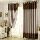 窗簾布 新品臥室遮光遮光布客廳遮陽陽台定制成品北歐式 - 巴黎衣櫃