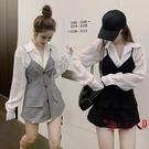 兩件式洋裝 大碼胖妹妹套裝女夏襯衫吊帶裙兩件套洋氣網紅氣質西裝連身裙 VK2998