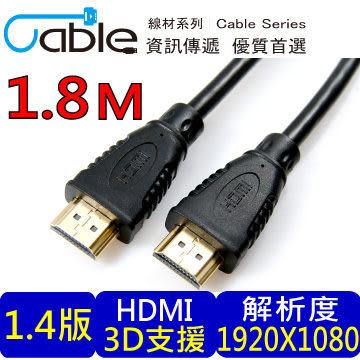 I-GOTA HDMI TO HDMI (UDHDMI1.8) 1.8M 1.4a版高畫質影音傳輸線