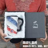 創意馬克杯陶瓷杯復仇者聯盟水杯子超級英雄聯盟咖啡杯漫威大杯子台秋節88折