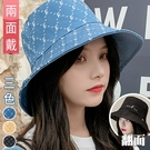 雙面滿版字母印花漁夫帽(3色)【995186W】【現+預】-流行前線-