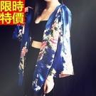 和服外套-日式復古孔雀印花和風防曬女罩衫68af12【時尚巴黎】