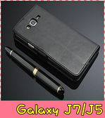 【萌萌噠】三星 Galaxy J7/J5 瘋馬紋保護套 皮紋側翻皮套 附掛繩 商務素面 支架 插卡 磁扣 手機套