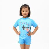 ≡MARIUM≡  兒童兩件式短袖水母衣《 大力士海盜 》MAR-7815