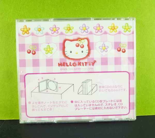 【震撼精品百貨】Hello Kitty 凱蒂貓~CD收納盒-粉櫻桃