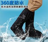 防雨鞋套防滑加厚耐磨底成人學生男女士戶外騎行摩托車下雨天防水魔方數碼館