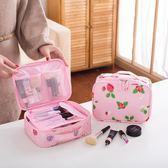 旅行化妝包品大容量收納包袋迷你小淑女正韓可愛小號女便攜洗漱包 滿598元立享89折