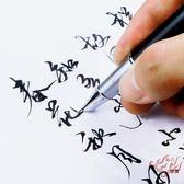 鋼筆 916美工彎頭彎尖成人鋼筆練字專用學生用硬筆書法男士女商務高檔簽名速寫