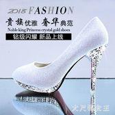婚鞋 高跟鞋新款女紅細跟婚鞋百搭十八歲成人禮單鞋新娘伴娘鞋 df8726【大尺碼女王】