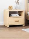 床頭櫃簡約現代置物架經濟型臥室儲物收納櫃整裝免安裝實木小櫃子 小山好物
