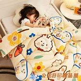 嬰兒被子秋冬新生寶寶小被子加厚兒童棉被四季通用【公主日記】