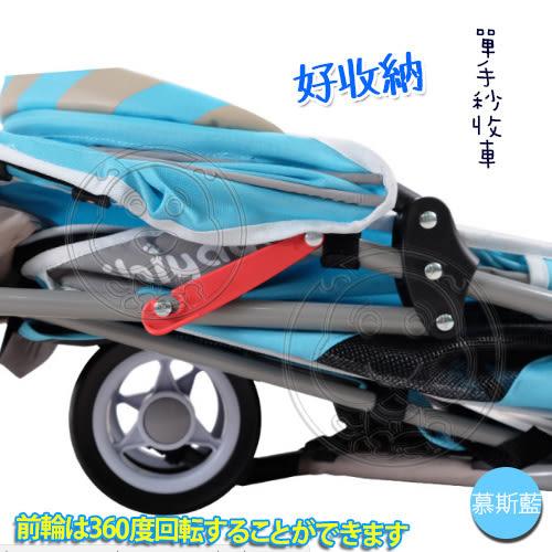 【zoo寵物商城】IBIYAYA 依比呀呀《繽紛午茶》FS1101S寵物三輪車