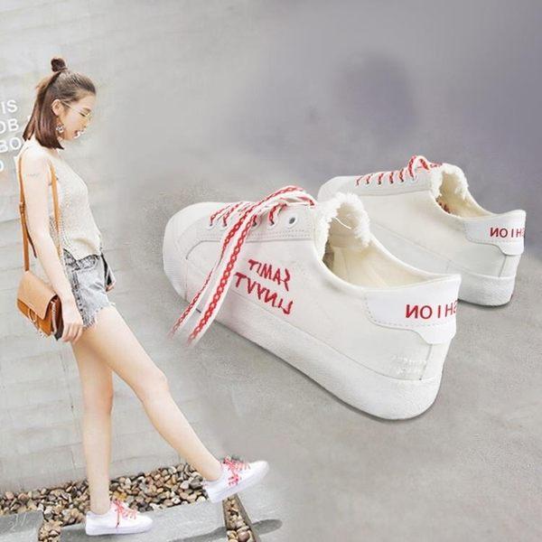 森雅誠品 日韓百搭小白鞋夏季帆布女鞋學生春季原宿風布鞋