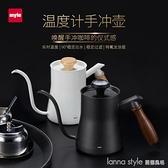 咖啡手沖壺長嘴咖啡壺套裝細口壺帶溫度計控溫木柄帶刻度 全館新品85折 YTL