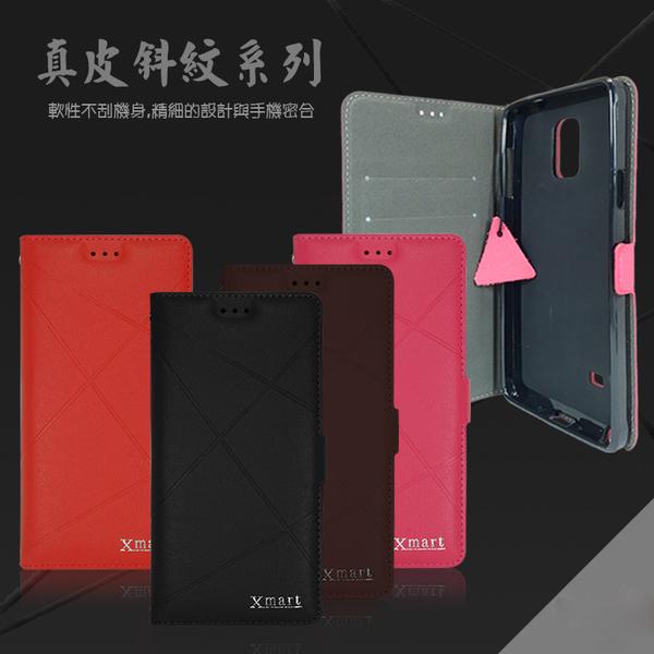 ●【福利品】真皮斜紋系列 SAMSUNG GALAXY J7 Pro SM-J730GM 側掀皮套/保護套/手機套/立架式