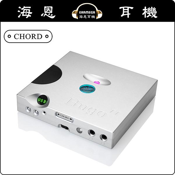 【海恩數位】Chord Hugo TT DAC+耳擴 銀色 公司貨保固