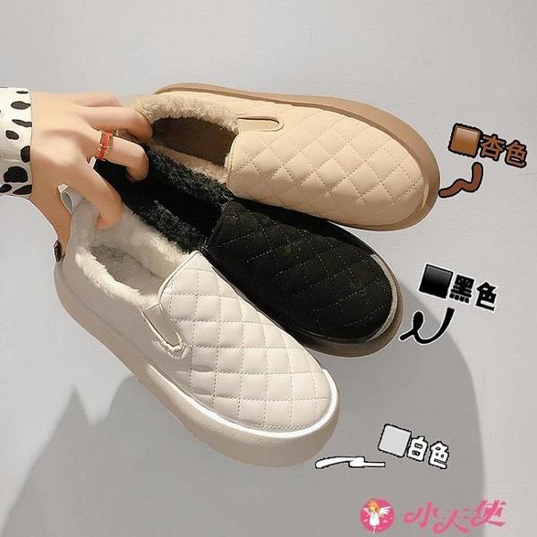 樂福鞋 棉鞋子女2021年新款秋冬雪地加絨厚底樂福鞋一腳蹬豆豆毛毛鞋外穿 小天使 99免運