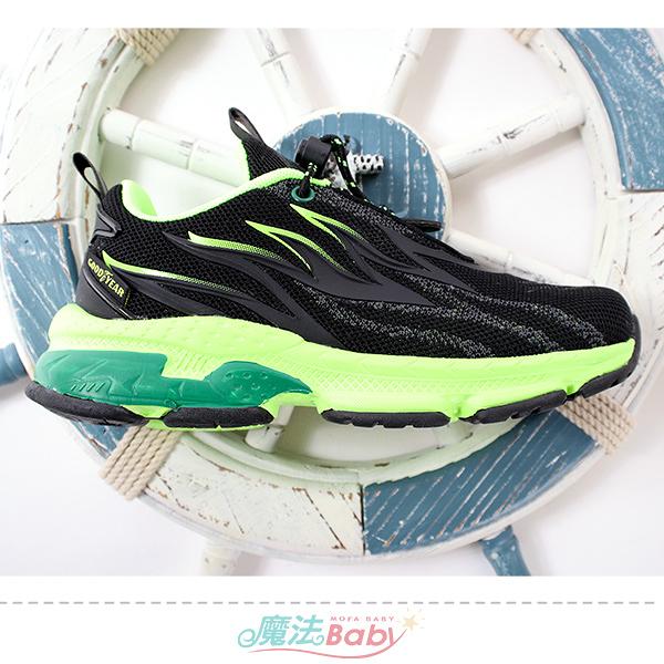 中大男童運動鞋 減壓緩震透氣飛織布慢跑鞋 魔法Baby