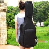 吉他包 加厚加棉民謠木吉他包39寸40寸41寸雙肩琴包防水背包T