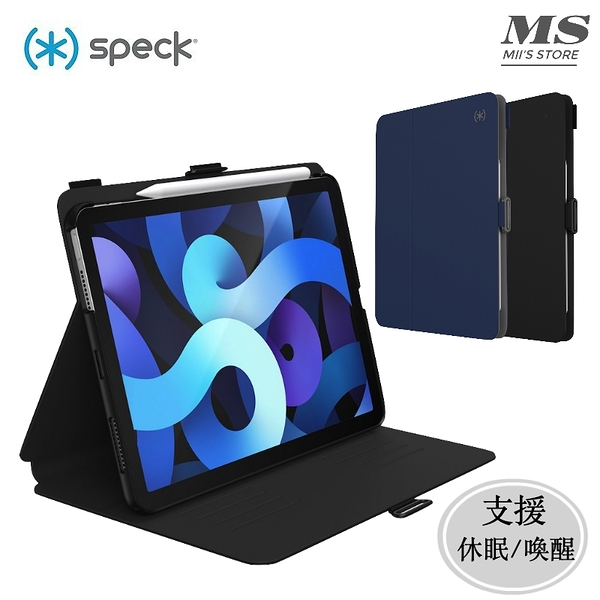 Speck iPad Pro 11吋 & iPad Air 2020 10.9吋 Balance Folio 側翻皮套 支援休眠/喚醒