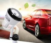 節車載加濕器噴霧車用迷你點煙器USB車充香薰精油汽車內空氣凈化器igo 居家