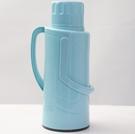 水壺 3.2L塑料暖壺家用大容量熱水瓶暖瓶暖水壺學生宿舍保溫水瓶玻璃膽TW【快速出貨八折鉅惠】