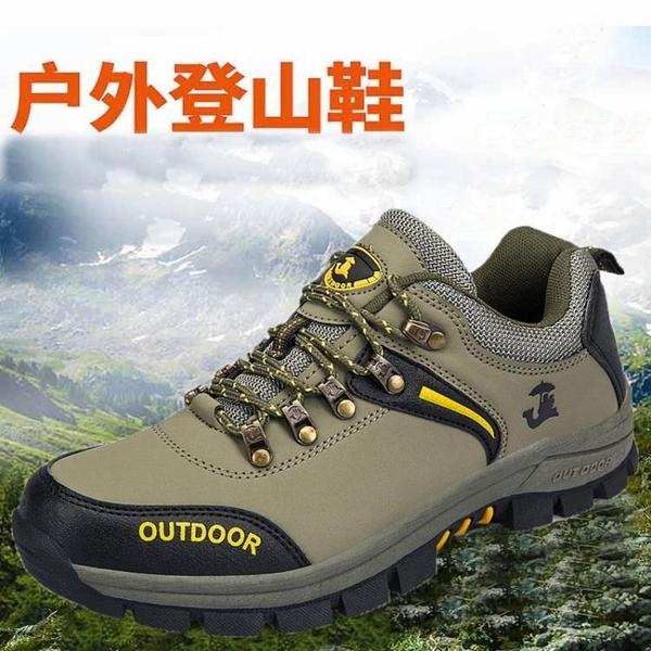 男鞋春季戶外登山鞋男皮面防水運動休閒鞋男士透氣徒步旅游鞋子男 藍嵐
