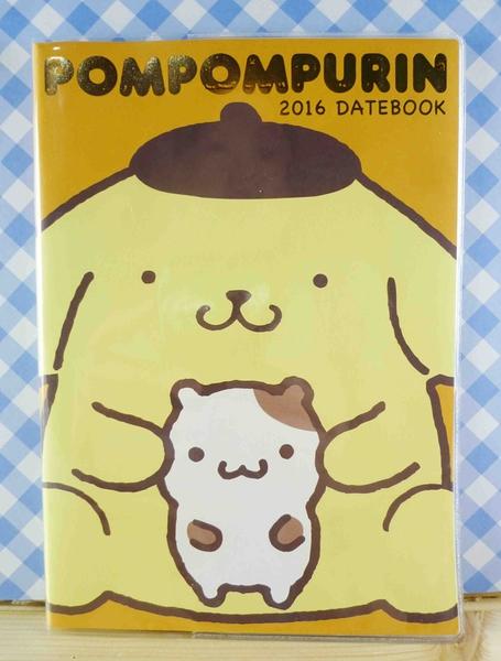 【震撼精品百貨】Pom Pom Purin 布丁狗~布丁狗B6證件套-朋友